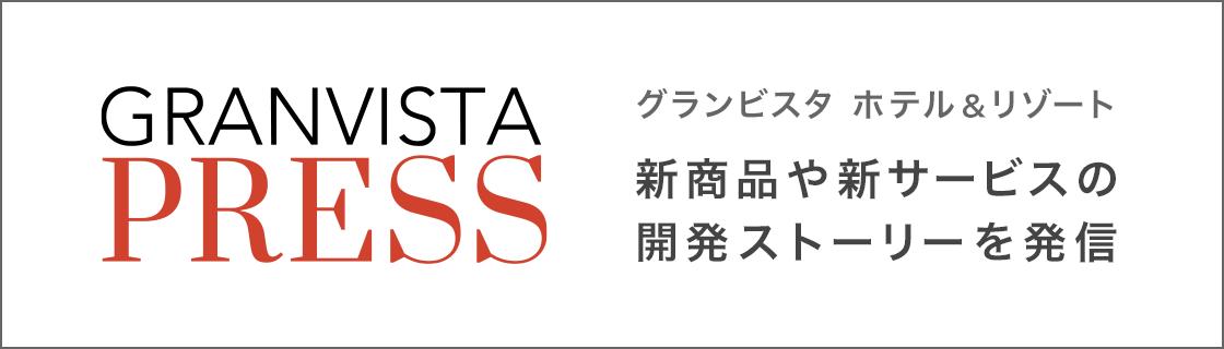 GRANVISTA PRESS